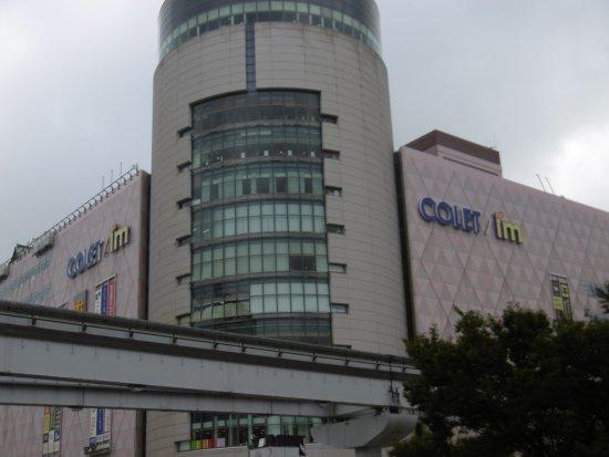 Colet Kokura Ekimae I'm