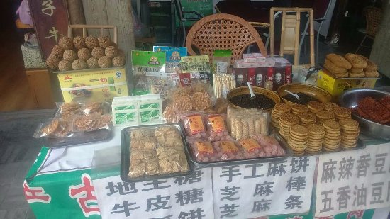 Dayi County, China: Local snacks abound