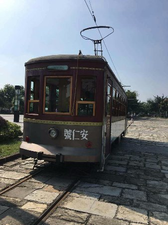 Dayi County, China: Take the tram and see the whole area