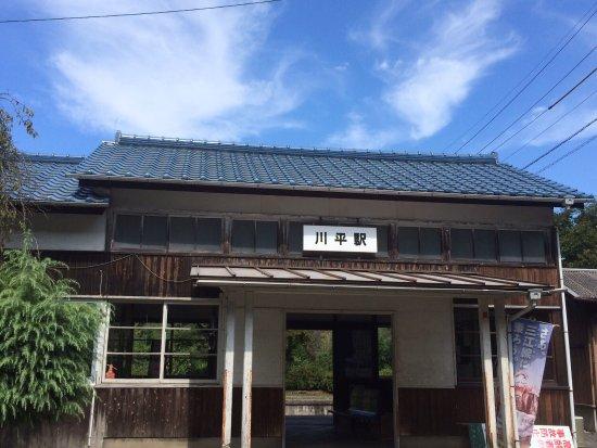 Ochi-gun