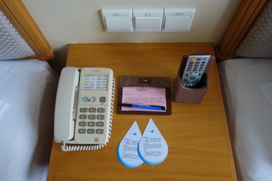 Xiamen Airlines Hotel: Phone