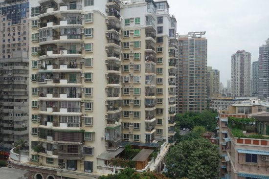 Xiamen Airlines Hotel: View from the room
