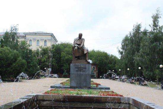 Monument to A. S. Popov