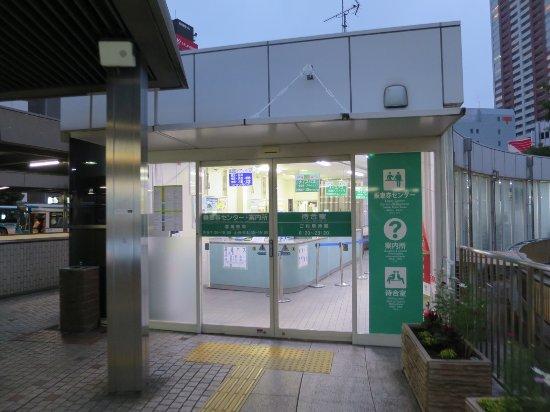 浜松駅バスターミナルの案内所 -...