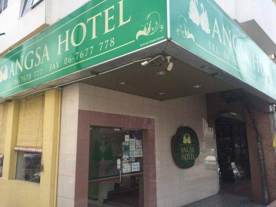 Angsa Hotel