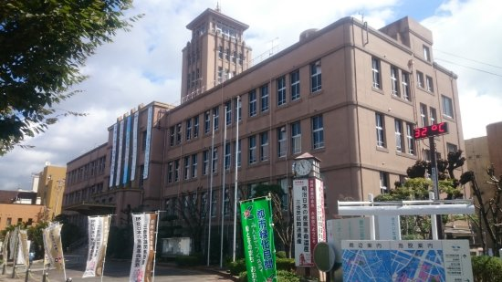 Omura City Hall Old Office Building