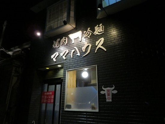 Iwaizumi-cho Foto