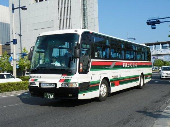 Okawa Bus