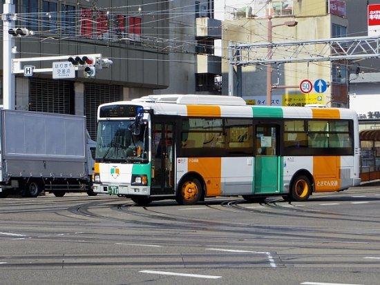 Tosaden Kotsu Bus