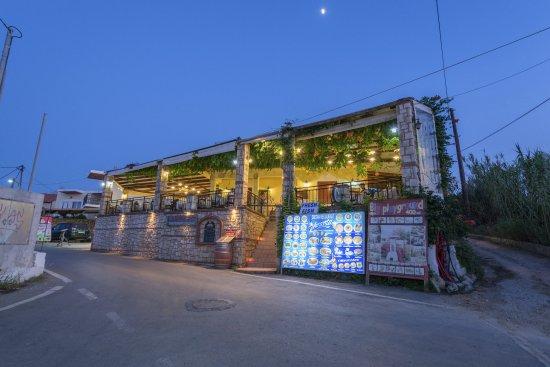 Veranta Restaurant: from street