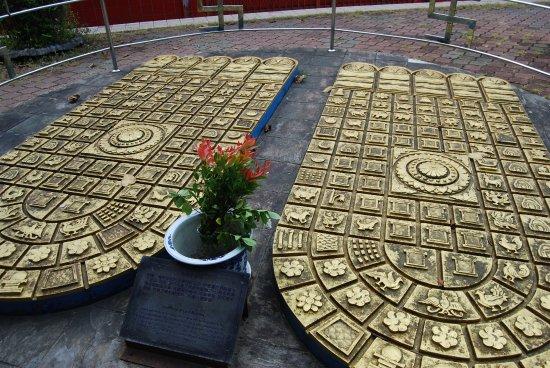 Chingsan Yan Temple : Buddha footprints