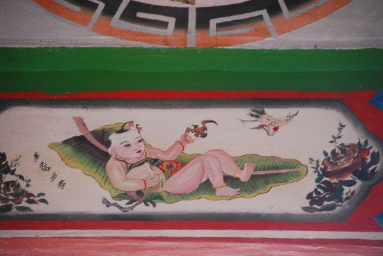 Chingsan Yan Temple : Artwork