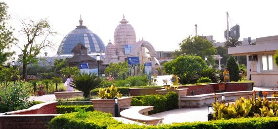 Vrindavan, Indien: beautiful