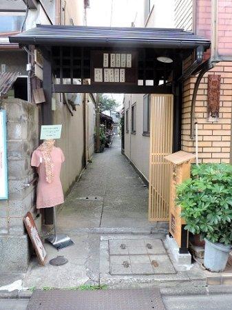 Ajikiroji
