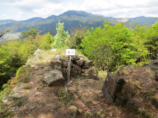 Shishigajo Castle Site