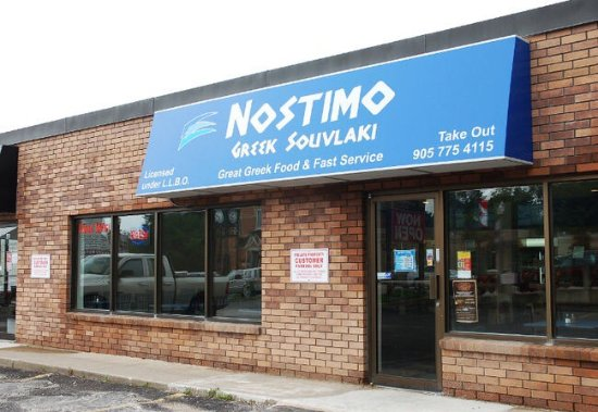 Greek Food Bradford Ontario