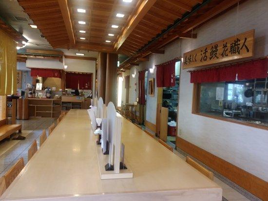 Sayama, Japan: 料理内観