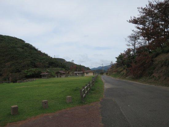 Ozakiyama Park