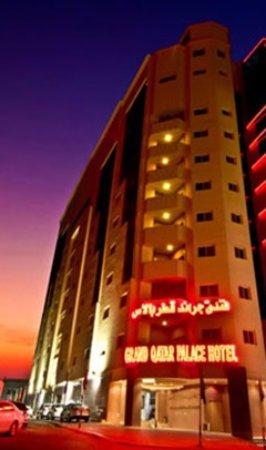 Photo of Grand Qatar Palace Hotel Doha
