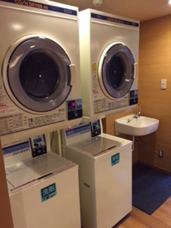 Hotel Niwa Tokyo: Coin Laundry