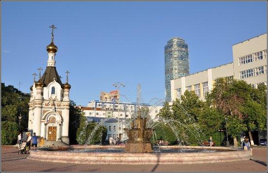 Truda Square
