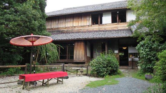 Hanasakanosho House