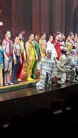 Zarkana - Cirque du Soleil : The cast/performers