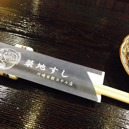 Nisshincho Kawasaki Ku Kawasaki   Kanagawa Prefecture