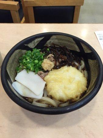 Furuichi Nakaten : photo1.jpg