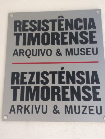 The Archives & Museum of East Timorese Resistance : photo1.jpg