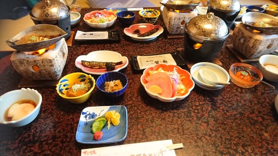 Gero Onsen Fugaku: DSC_0838_large.jpg