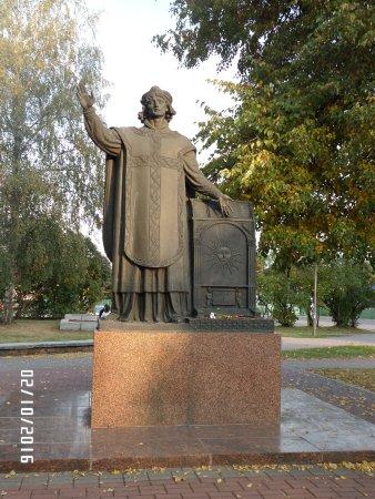 Lida, Belarus: памятник
