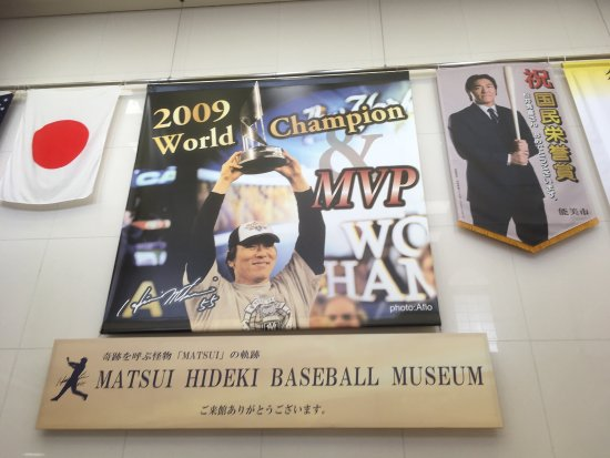 Nomi, Japón: photo0.jpg
