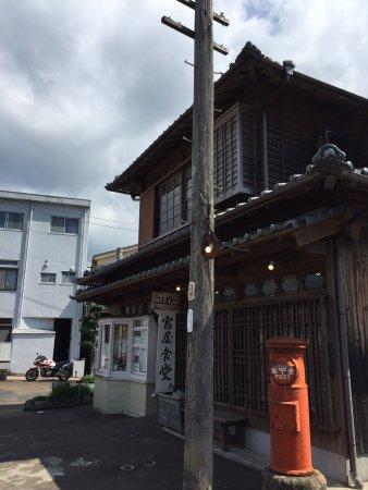 Hotarukan Tomiyashokudo: ホタル館富屋食堂