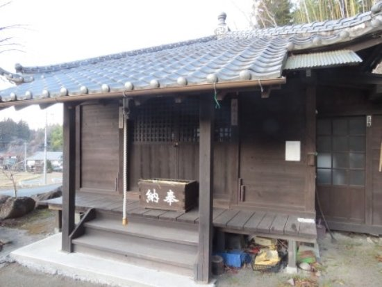 Foto de Higashiagatsuma-machi