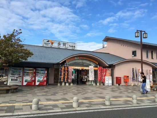 多賀サービスエリア(上り)