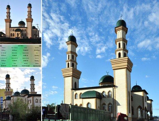 Spiritual Center Muslim Religious Center