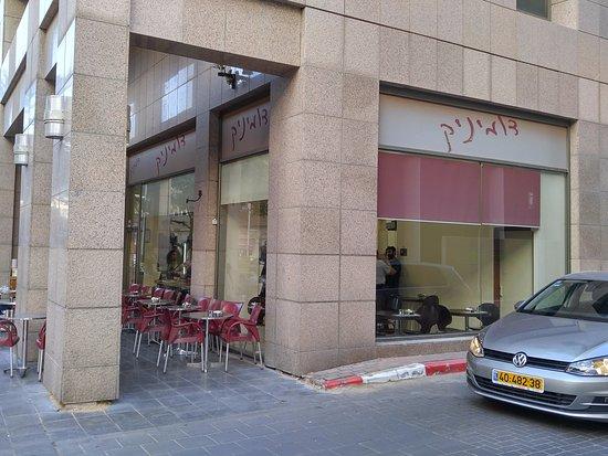 Dominik: דומיניק - תובל 11 רמת גן