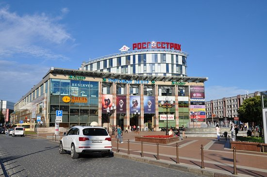 Clover City Center
