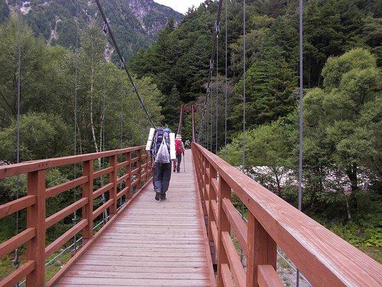Yokoo Ohashi Bridge: 涸沢へ出発