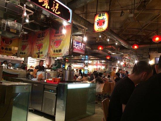 lot 10 food hall photo0 jpg
