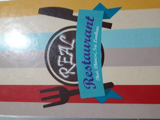 Ratnapura, ศรีลังกา: Real restaurant