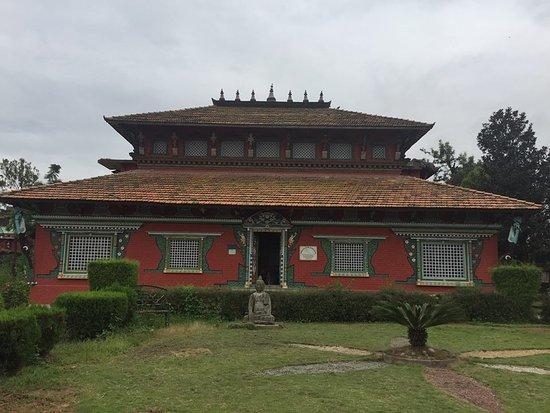 Crowne Plaza Kathmandu-Soaltee: National Museum