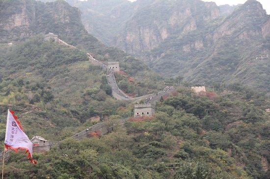 Ji County