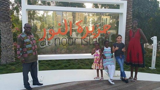 Al Noor Island