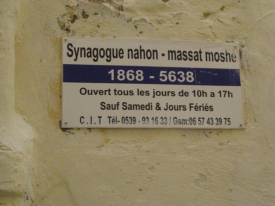 Nahon Synagogue