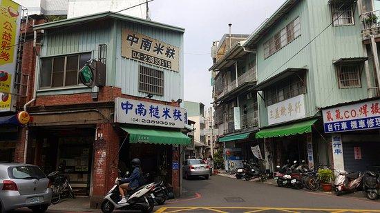 Nantun Old Street
