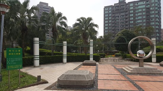 Nantun Park
