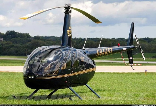 Batavia, OH: Stratus Helicopters
