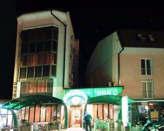 Photo of Hotel Toni Ohrid